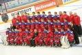 Молодёжная сборная России проведёт 26 декабря свой первый матч на чемпионате мира.