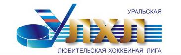 Уральская любительская хоккейная лига