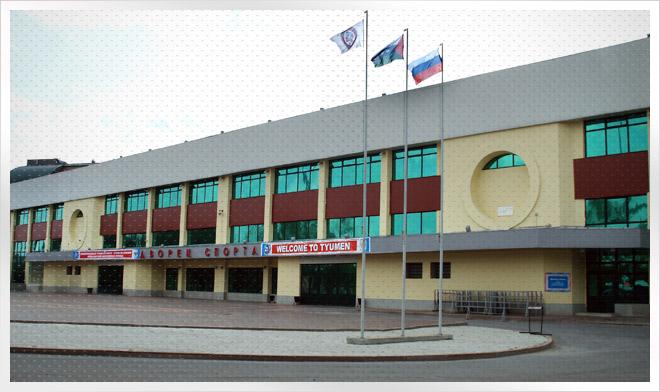 Школа Рубин Тюмень